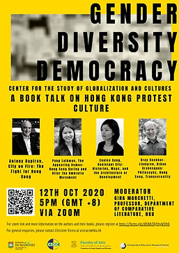 A Book Talk on Hong Kong Protest Culture