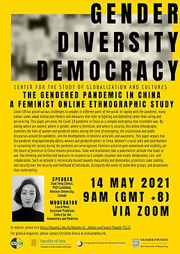 The Gendered Pandemic in China A Feminist Online Ethnographic Study