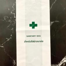 Bio Sanitary bag