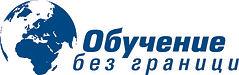 ObuchenieBezGranici_logo.jpg