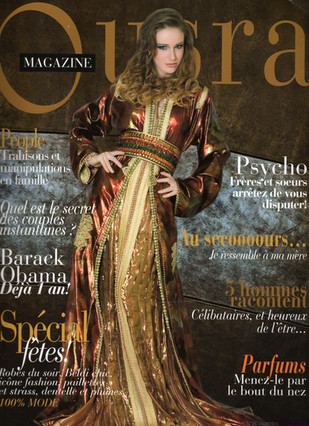 OUSRA magazine. (Morocco)