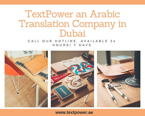 7 Reasons Why Your Website Needs Professional Arabic Translation
