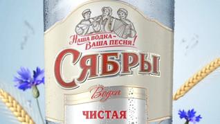 Vodka Syabry