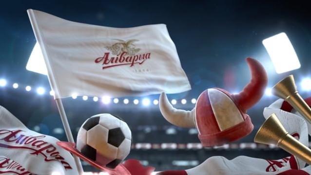 Alivaria World Cup