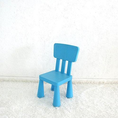 Cadeirinha Infantil Azul