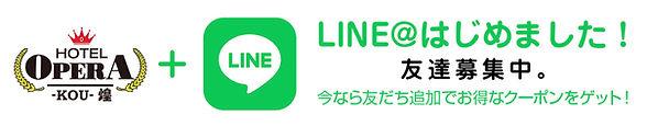 bannner_line.jpg