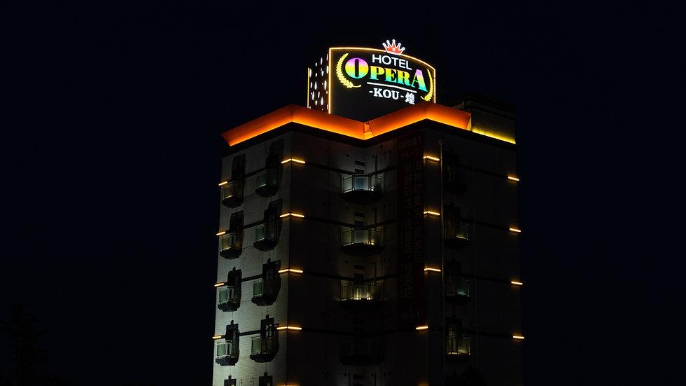 ホテルオペラ煌外観