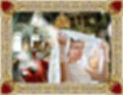 Православное знакомство, православный брак, знакомства, клуб знакомств, ищу мужа, ищу жену, хочу жениться, брак, развод