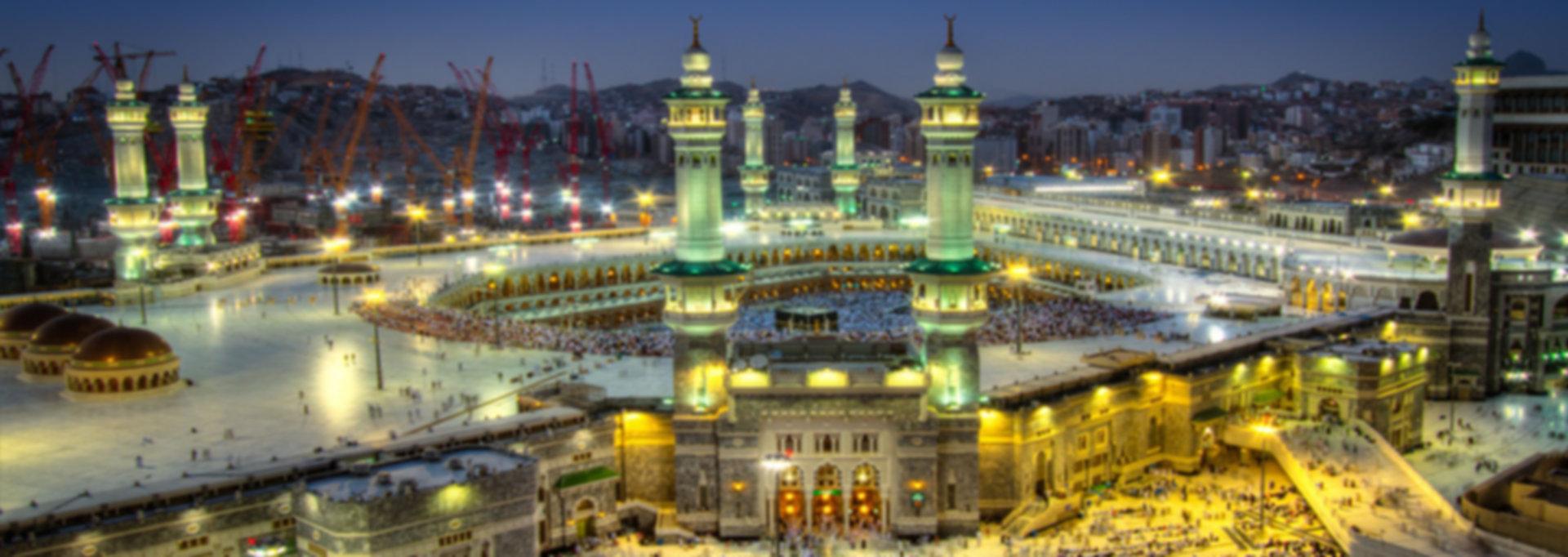 Мекка Город в Саудовской Аравии, мусульманская сваха, знакомства, найду мужа, сайт знакомств, клуб знакомств, найду жену, мусульманские знакомства, мусульманская свадьба, мусульманская невеста, мусульманская пара, мусульманский жених