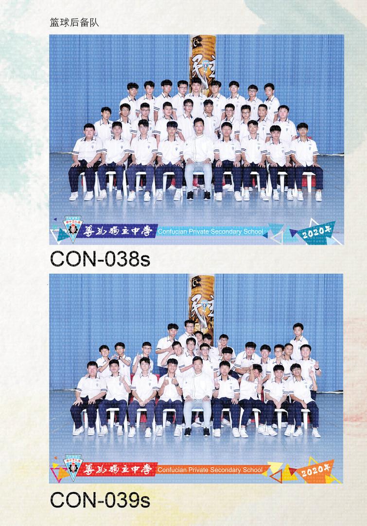 学会售卖 copy49.jpg