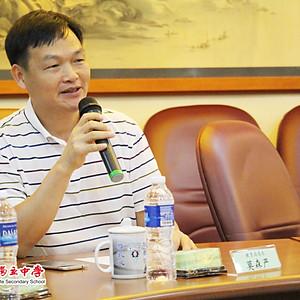 20180730 中国容县人民政府捐献一万人名币予本校建校基金