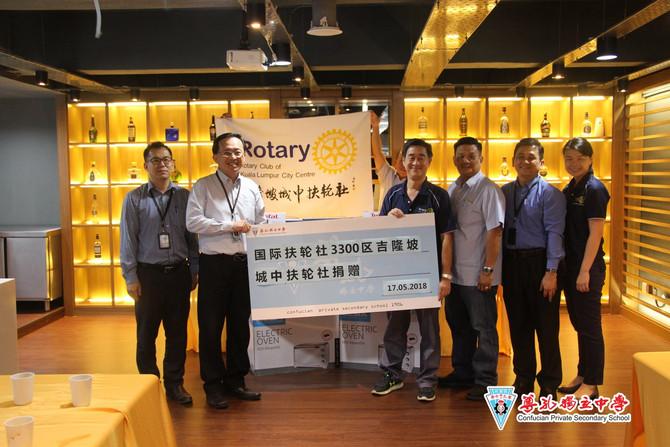 20180517 国际扶轮社3300区吉隆坡城中扶轮社捐赠餐饮班设备