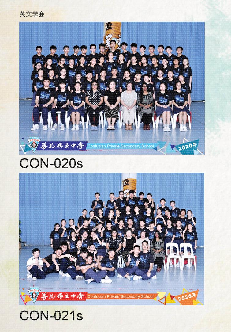 学会售卖 copy22.jpg