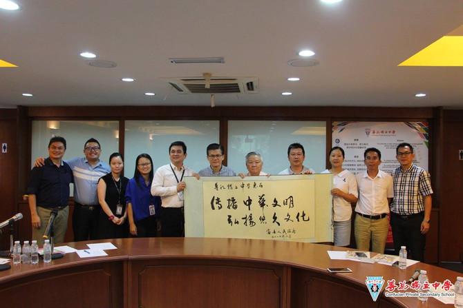 20170913 容县外事侨务办公室拜访本校 捐献8000人民币予本校建校基金