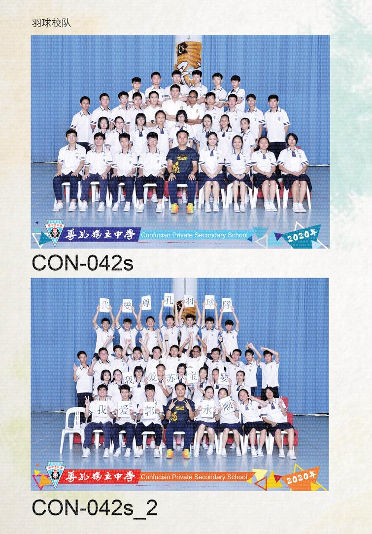 学会售卖 copy46.jpg