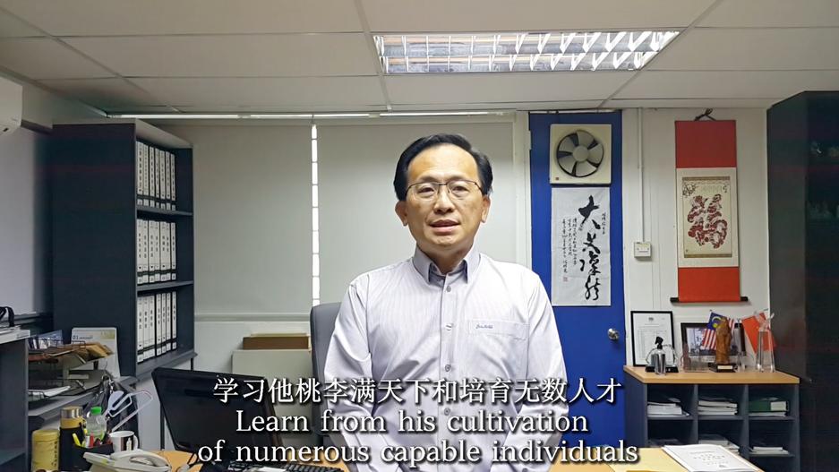 2021年孔子诞暨教师节 林秀蓉老师获长期服务奖
