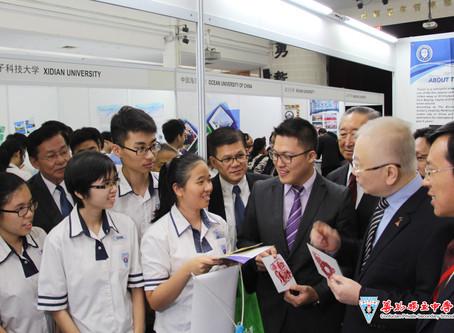开拓升学新视野 尊孔举办中国高教展