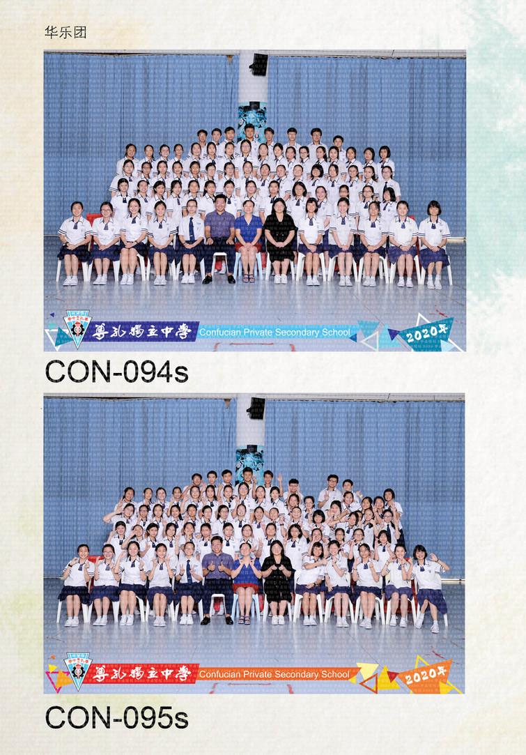学会售卖 copy12.jpg
