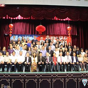 20180327 留华高等教育展