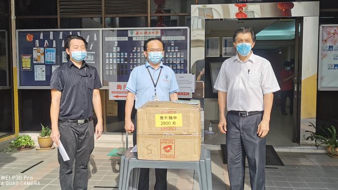 20200604 中国大使馆与德教总会捐赠口罩
