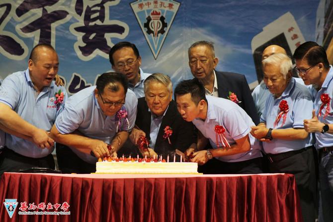 500余位校友齐聚为母校庆生 尊孔筹获650万令吉