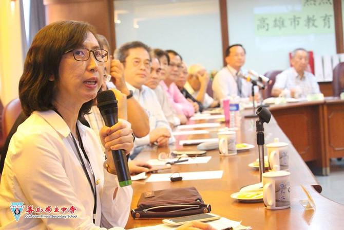 20180716高雄市新南向马来西亚教育参访团莅临访问