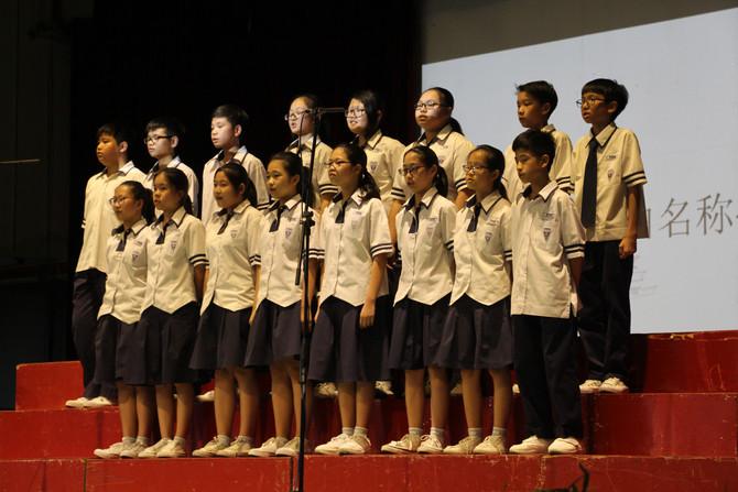第二届《声•音》班级合唱比赛决赛