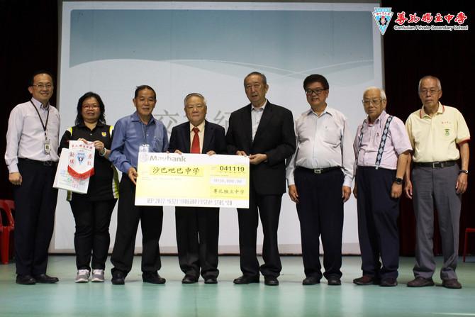 20191104 沙巴吧巴中学获尊孔上下捐献1万7千令吉