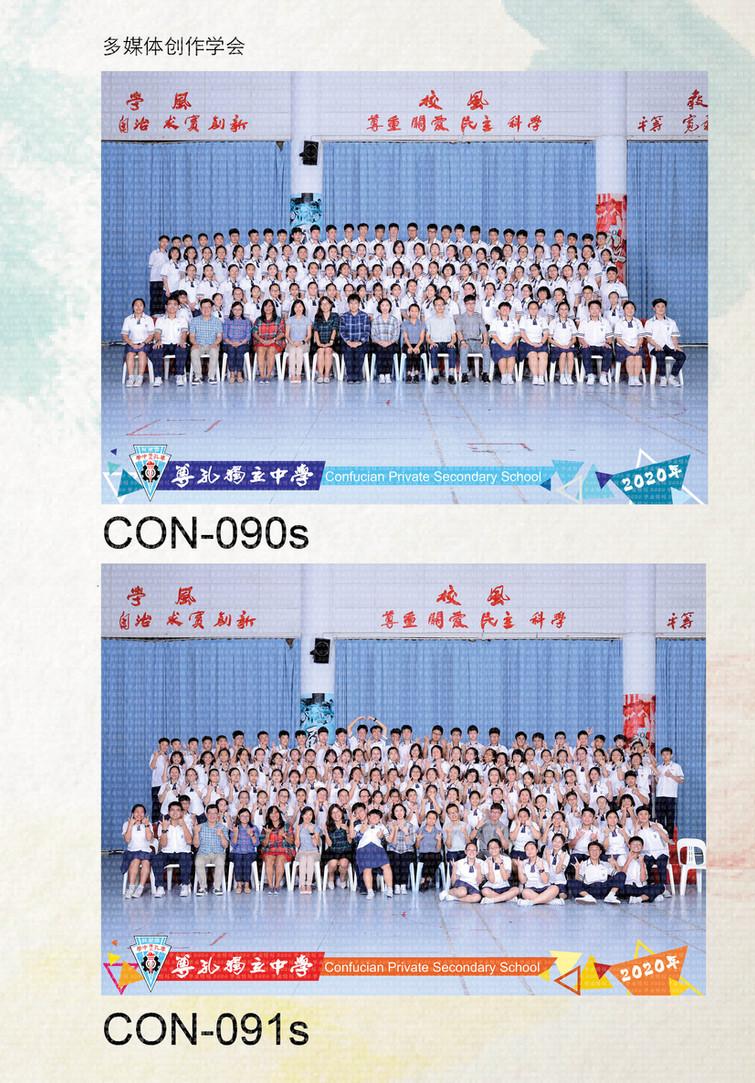 学会售卖 copy9.jpg