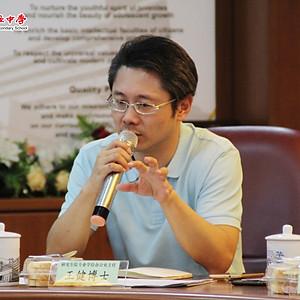 20181213 广州华南师范大学研究生院访问团莅临交流