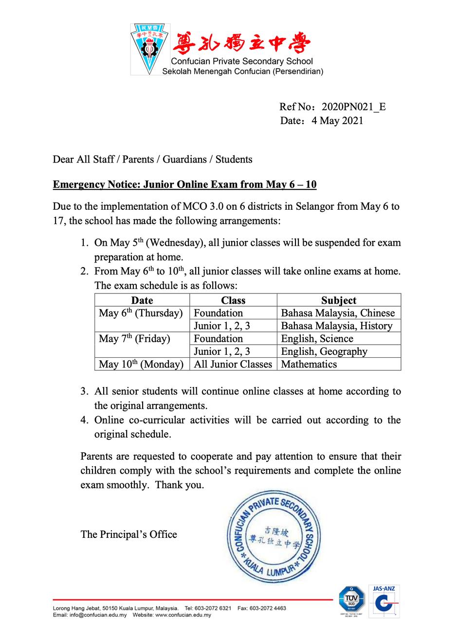 [校长室通告英文版]5月6日至10日举行初中线上考试
