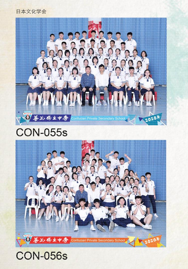 学会售卖 copy28.jpg