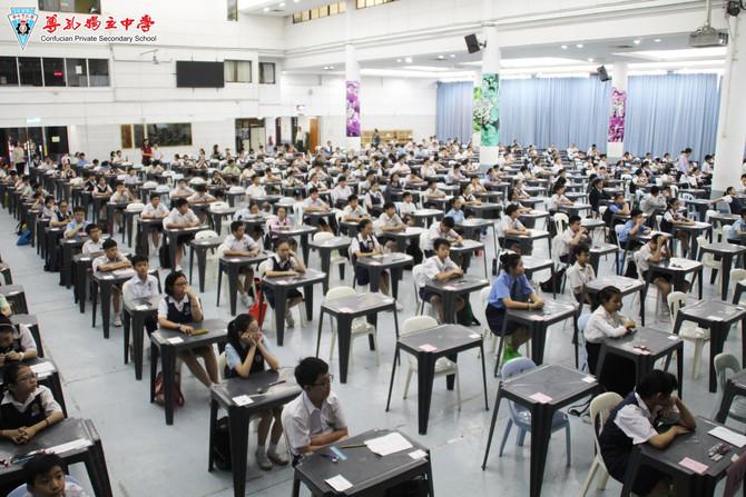 2020年新生入学考试