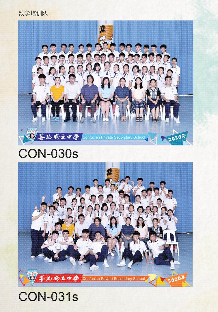 学会售卖 copy38.jpg