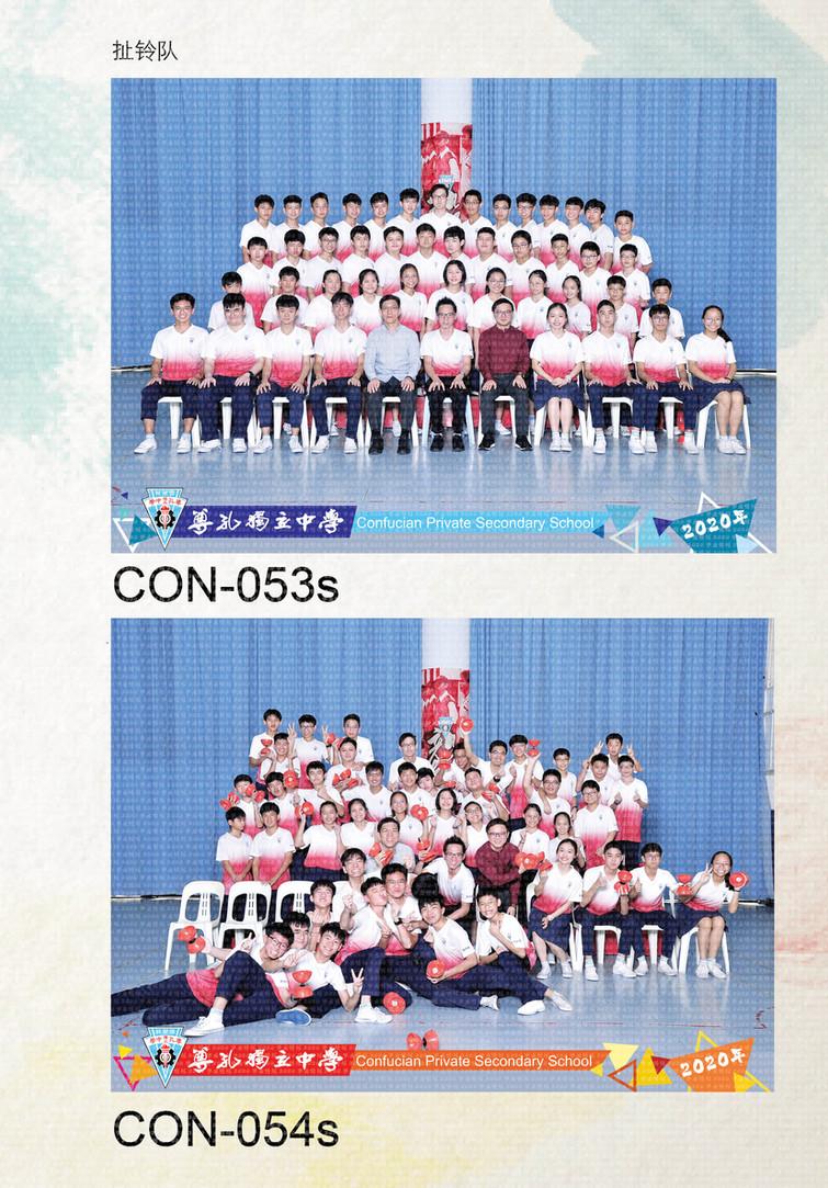 学会售卖 copy17.jpg