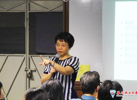 2017班主任辅导知能培训