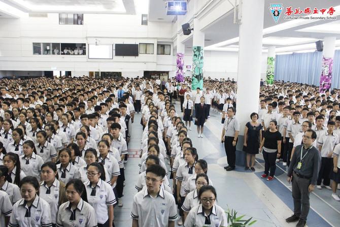 2020始业礼,携450位新生共创礼仪年