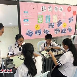 20190107-20190109 学会招生暨成果展