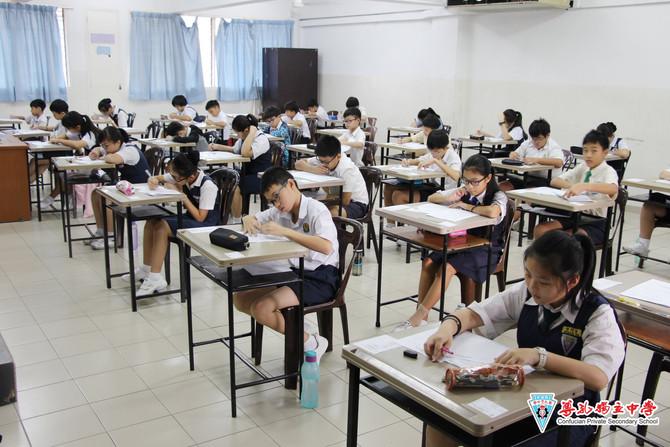 20181013 2019年新生入学考试