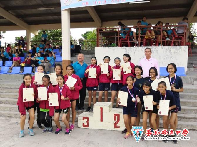 2018年全国华文独中田径锦标赛