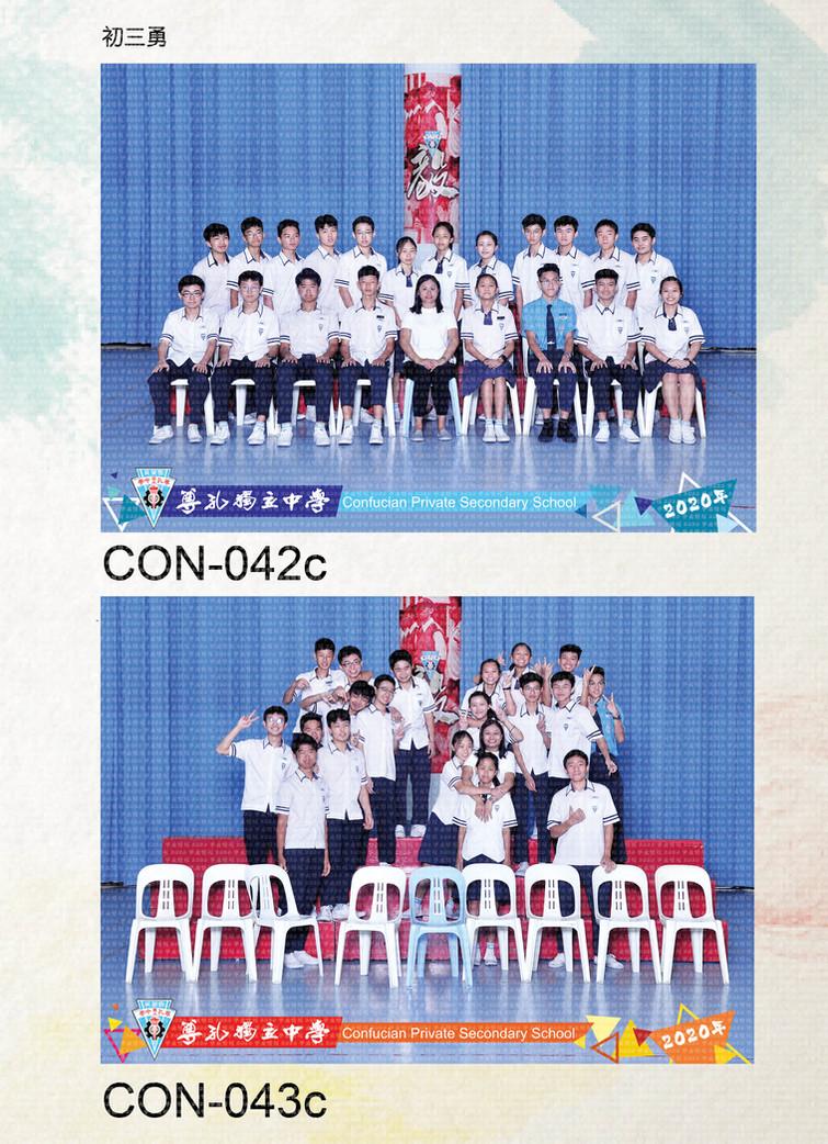CON-043c.jpg