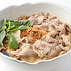 562 Vietnamese Noodle Soup with Beef