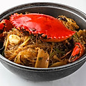 460 Bake Crab with Glass Noodle