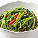 502 Stir-fried Morning Glory with Malaysian Sauce