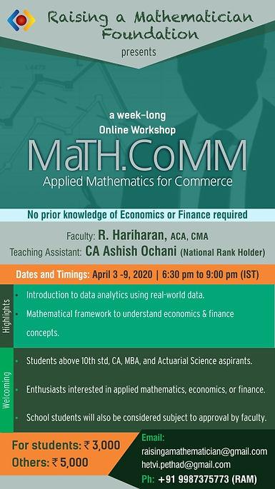 Math.comm.jpg