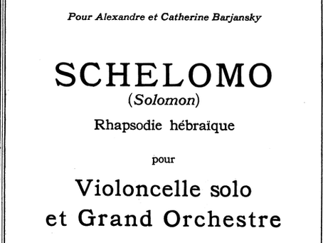 My Favorite Cello Concertos