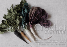 JUNGJUNG - JAPANESE ARTIST CREATES THE MOST INCREDIBLE CROCHET VEGETABLES