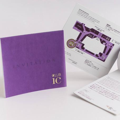ic invitation kit