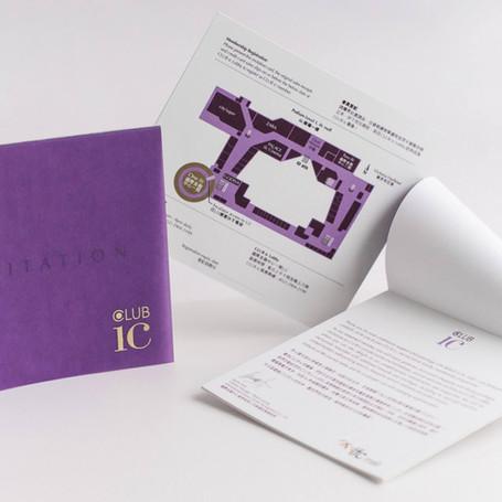 ifc ic invitation kit
