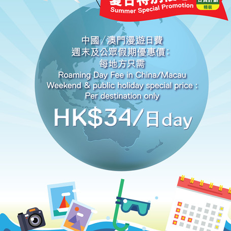 RDDP poster rev5-01.jpg